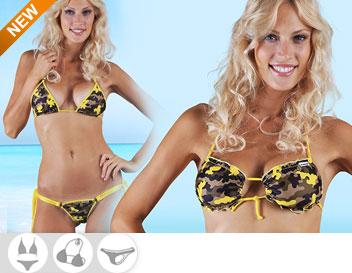 Bikini Divissima primavera estate cameron giallo